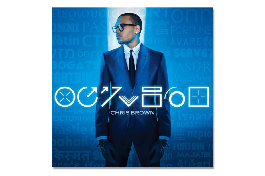Image of Chris Brown featuring Big Sean & Wiz Khalifa – Till I Die