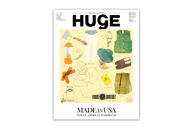 "Image of HUgE Magazine June 2012 Issue#92 ""Made in USA"""