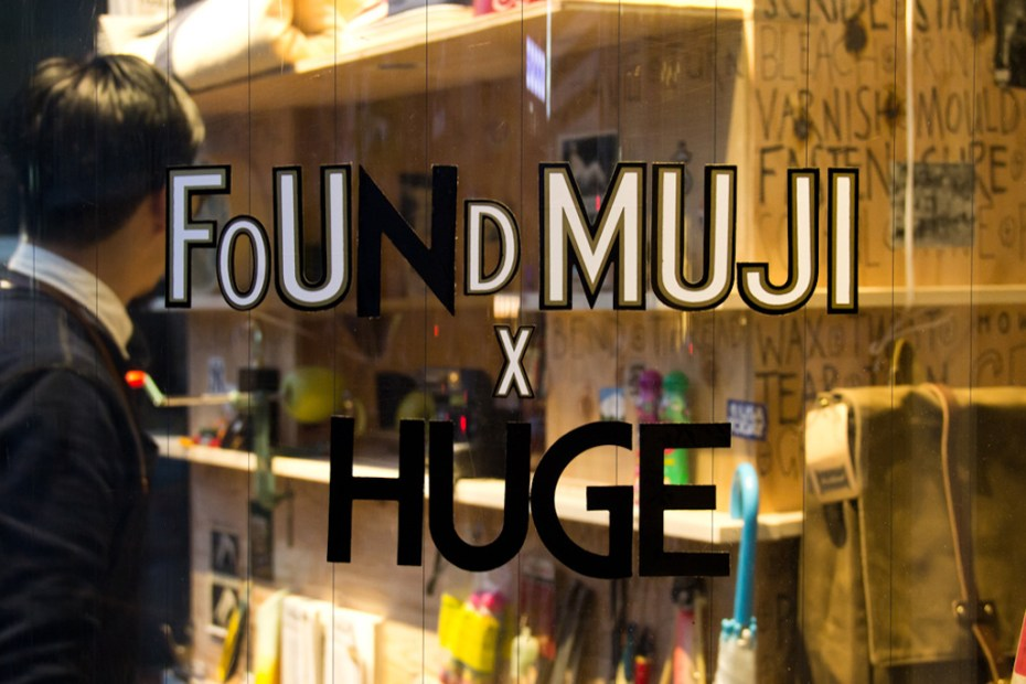 Image of HUgE x Found MUJI Presents Found the USA Exhibition