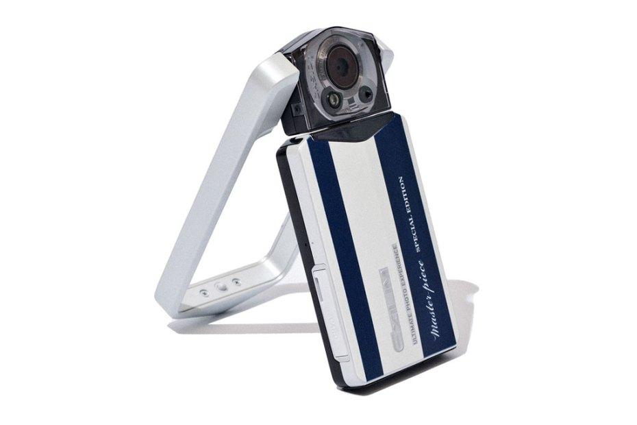 Image of master-piece x Casio 2012 Exilim EX-TR100