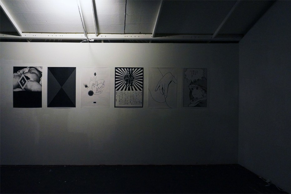 "Image of Ryuichi Ogino ""Kigen"" Exhibition @ Loft in Space"