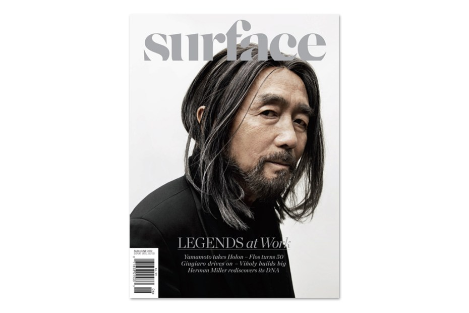Image of Surface Magazine 2012 May/June Cover featuring Yohji Yamamoto