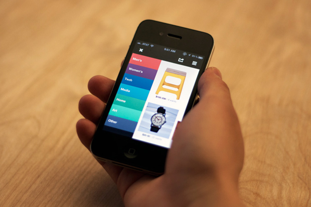 Image of Svpply Releases iPhone App