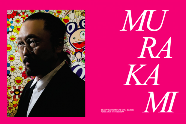 Image of Whitewall Magazine 2012 Spring Art Issue: Takashi Murakami