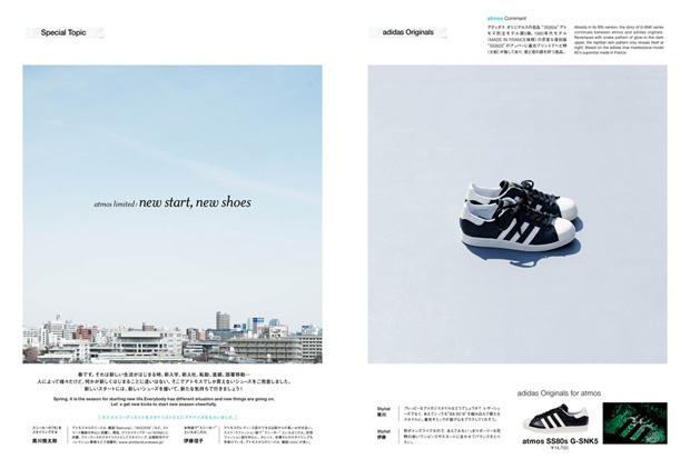 Image of atmos mag Issue 2