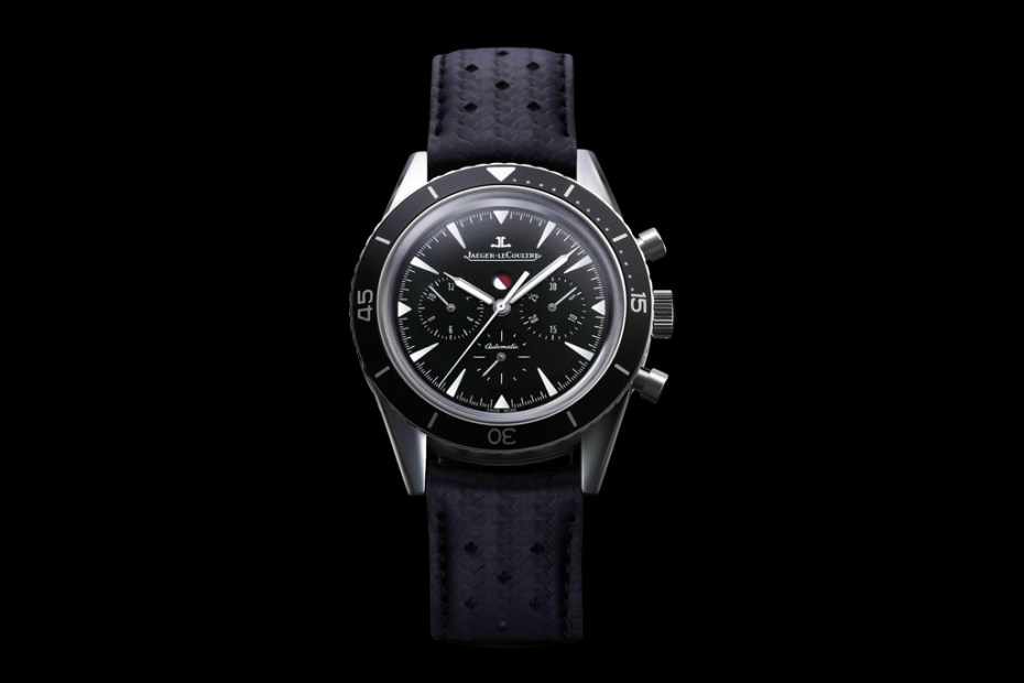 Image of Jaeger-LeCoultre Deep Sea Auto Chronograph