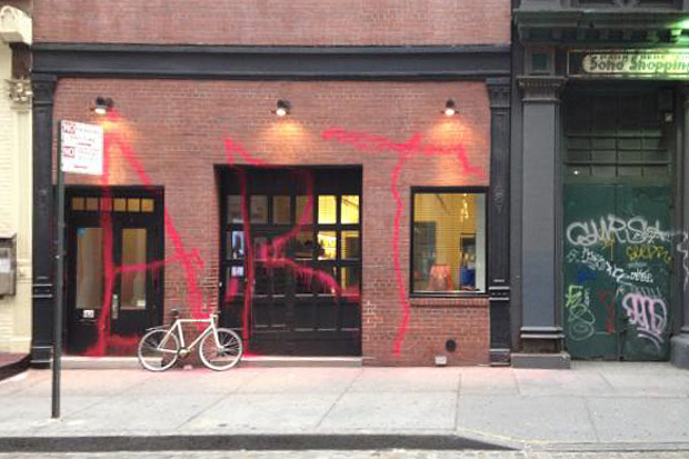 Image of Kidult Vandalizes Marc Jacobs NYC