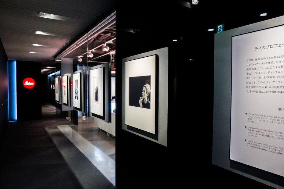 Image of Leica Professional Store Tokyo Opening