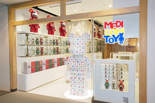 Image of Medicom Toy Tokyo Soramachi Sky Tree Town Opening