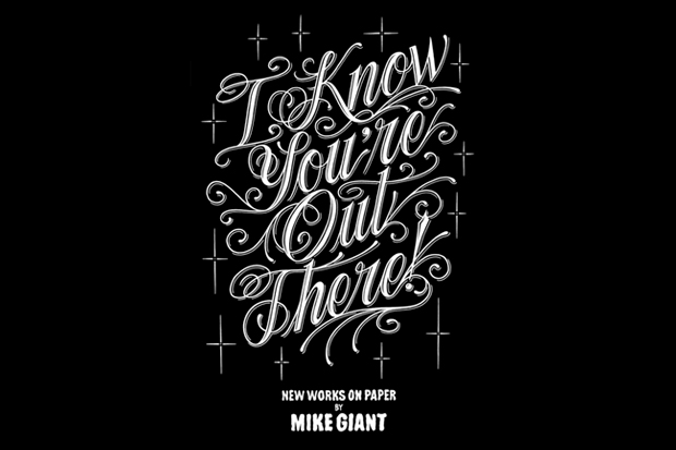 "Image of Mike Giant ""I Know You're Out There"" Exhibition @ The Pretty Pretty Collective"