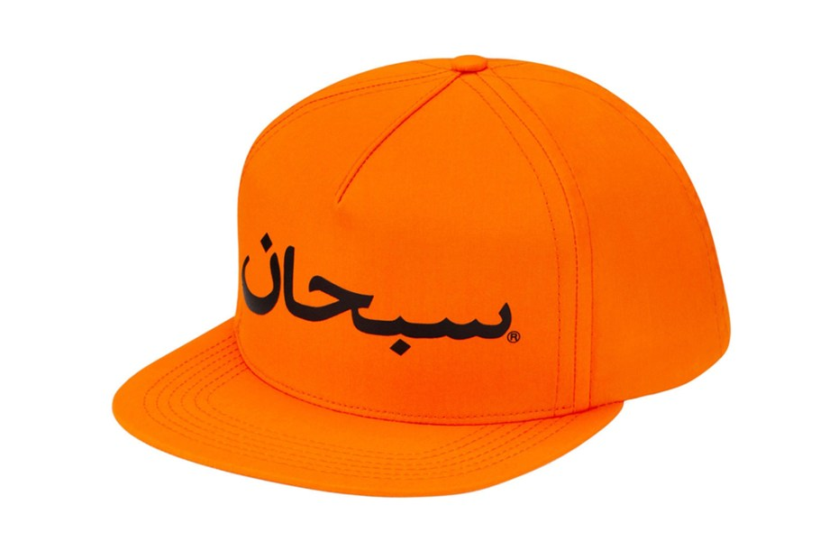Image of Supreme 2012 Spring/Summer Arabic Logo Snapback Collection