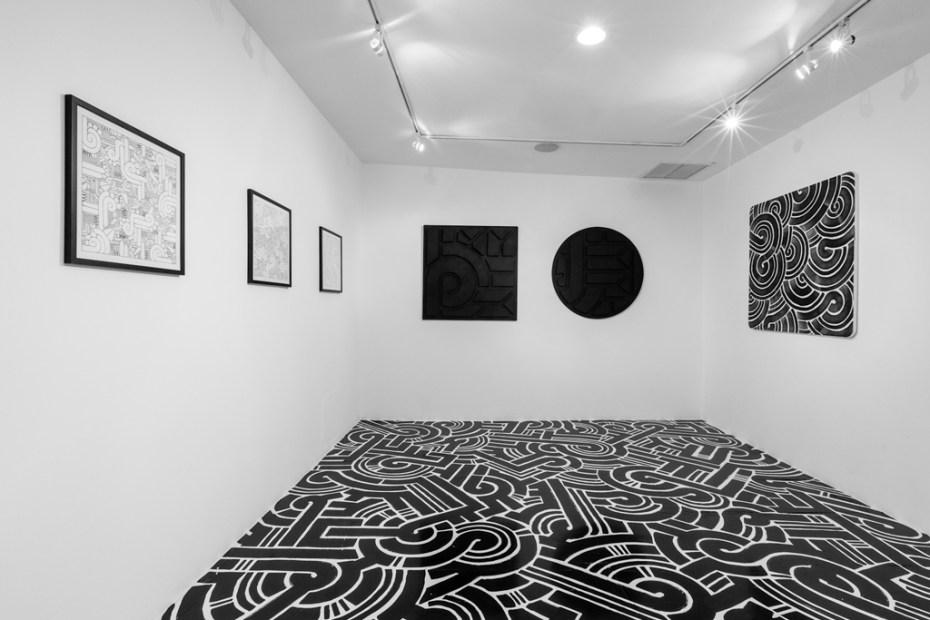 "Image of Aaron De La Cruz ""Some Thing Else"" Exhibition @ Known Gallery Recap"