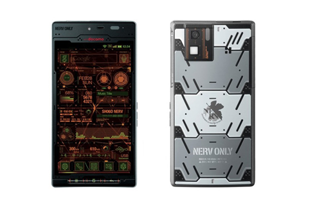 Image of Sharp Neon Genesis Evangelion SH-06D Android Phone 