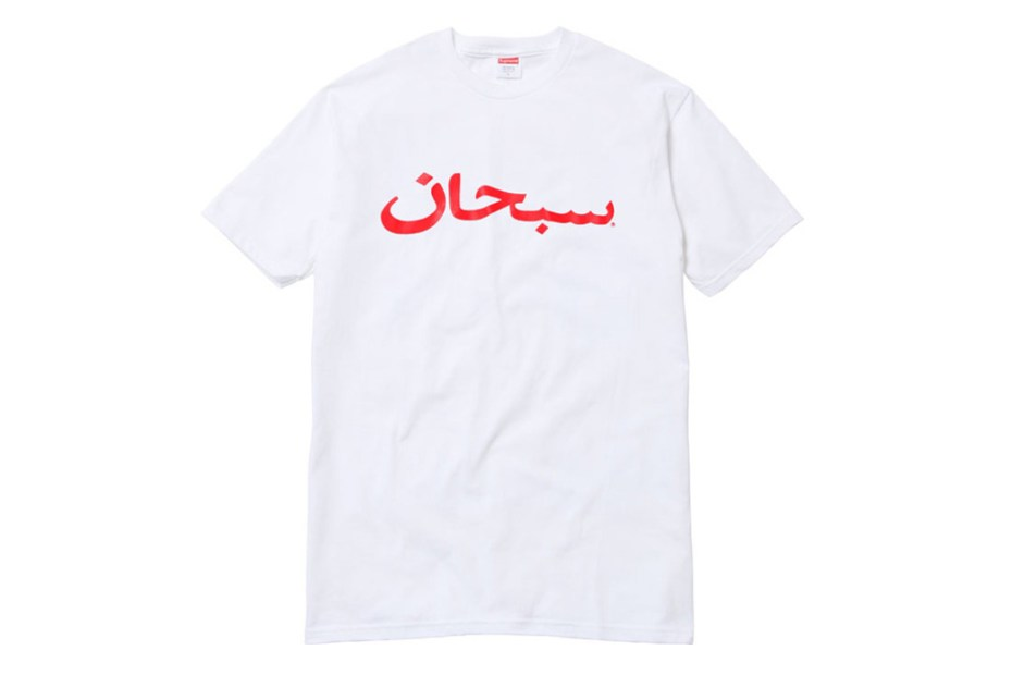 Image of Supreme 2012 Summer T-Shirt Collection