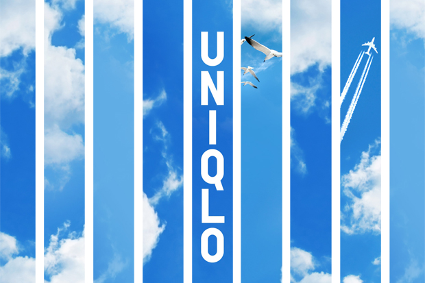 "Image of Uniqlo Hacks Pinterest to Combat ""Scrolling Slumber"""
