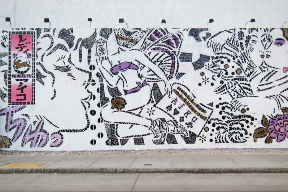 Image of Aiko Nakagawa Mural @ Bowery & Houston NYC Graffiti Wall