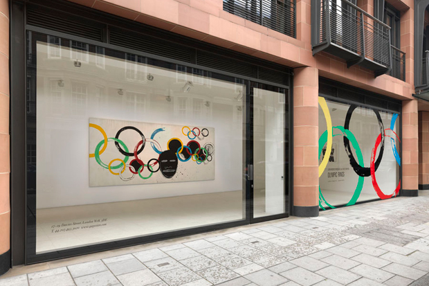 "Image of Andy Warhol and Jean-Michel Basquiat ""Olympic Rings"" @ Gagosian Gallery"