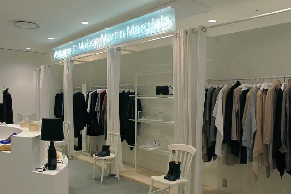 Image of DOVER STREET MARKET GINZA: Tachiagari for 2012 Fall/Winter