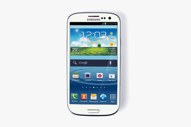 Image of HYPETRAK: Win a Samsung GALAXY S III
