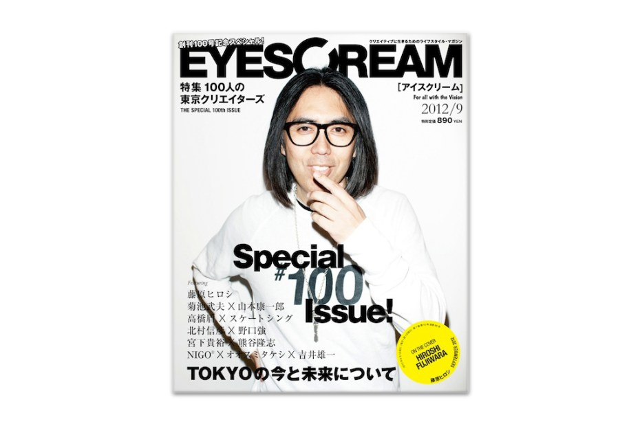 Image of EYESCREAM Magazine September Issue Celebrates Tokyo's Top 100 Creatives