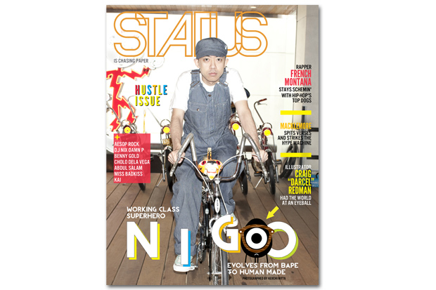 "Image of STATUS Magazine August 2012 ""Hustle"" Issue featuring NIGO"