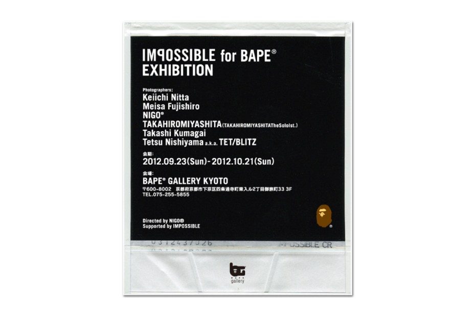 Image of IMPOSSIBLE for BAPE Exhibition @ BAPE GALLERY KYOTO