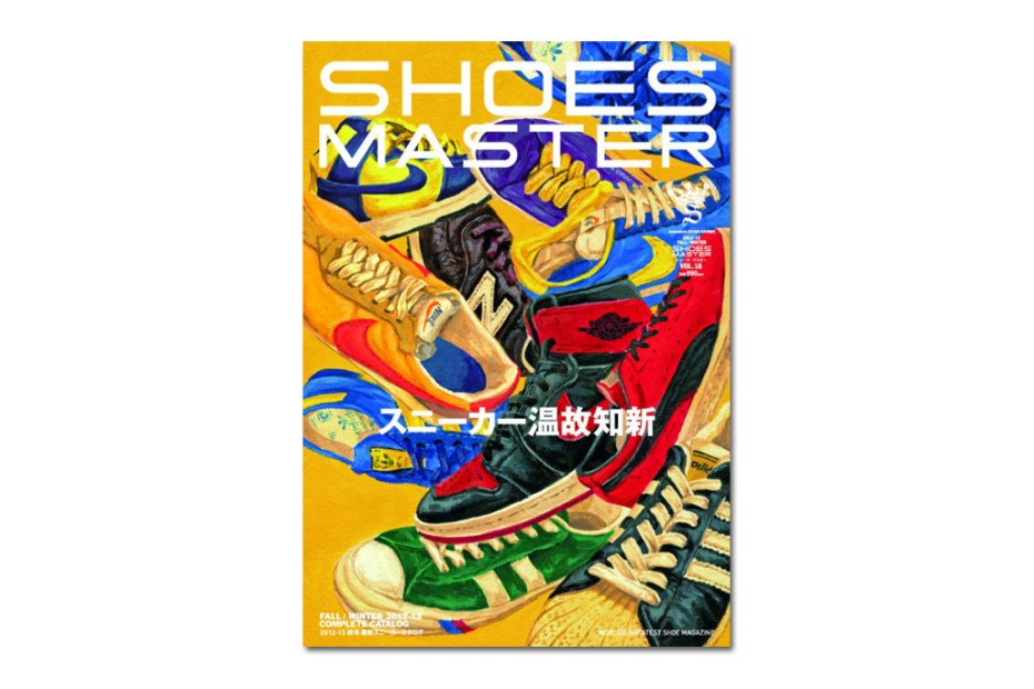 Image of SHOES MASTER Vol. 18