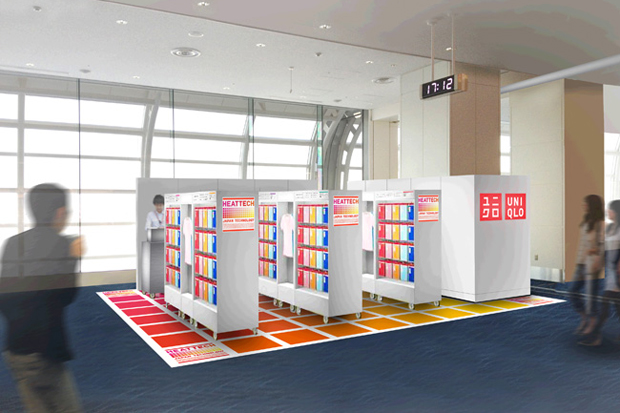 Image of UNIQLO Launches Its First Duty-Free Pop-Up Store in Japan
