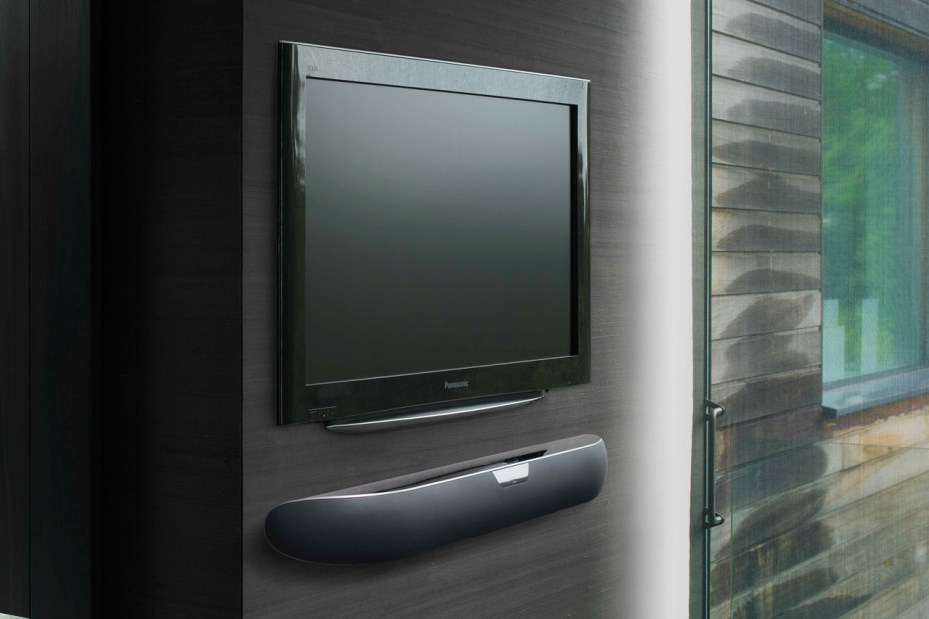 Image of Bowers & Wilkins Release the Newly Designed Panorama 2 Soundbar