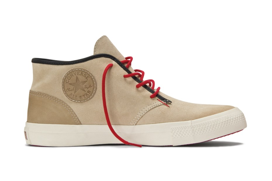 Image of Converse 2012 Fall/Winter Oscar Niemeyer Footwear Collection