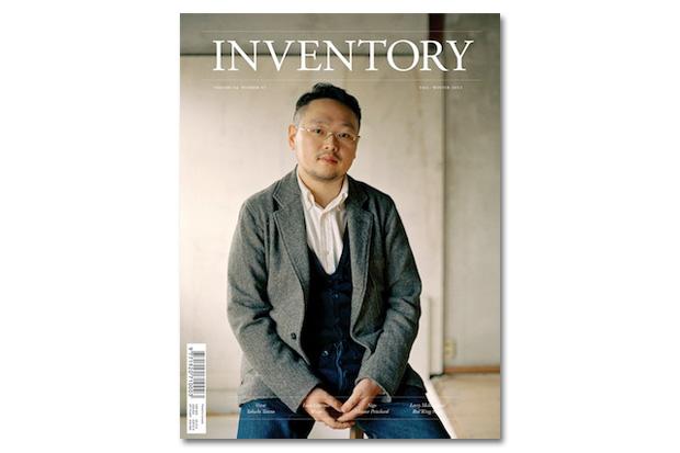 Image of Inventory Magazine Issue 07