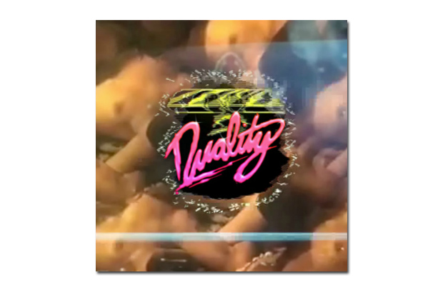 Image of Captain Murphy – Duality (Full Album Stream)