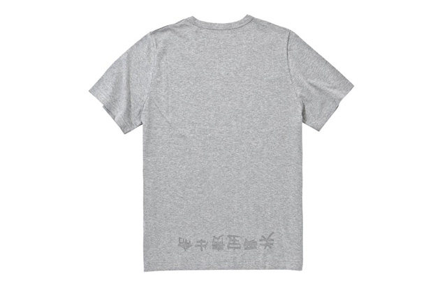 Image of Maison Martin Margiela Chinese AIDS T-Shirt Exhibition