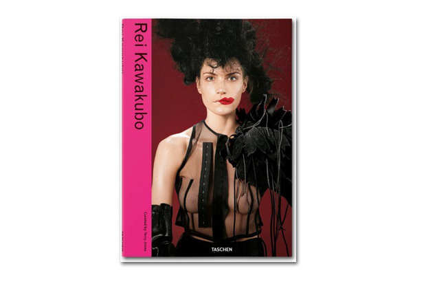 Image of The History and Art of COMME des GARCONS in TASCHEN's Rei Kawakubo Archive