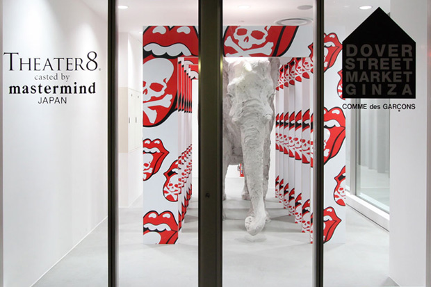 Image of Theater8 Casted by mastermind JAPAN Installation @ Dover Street Market Ginza