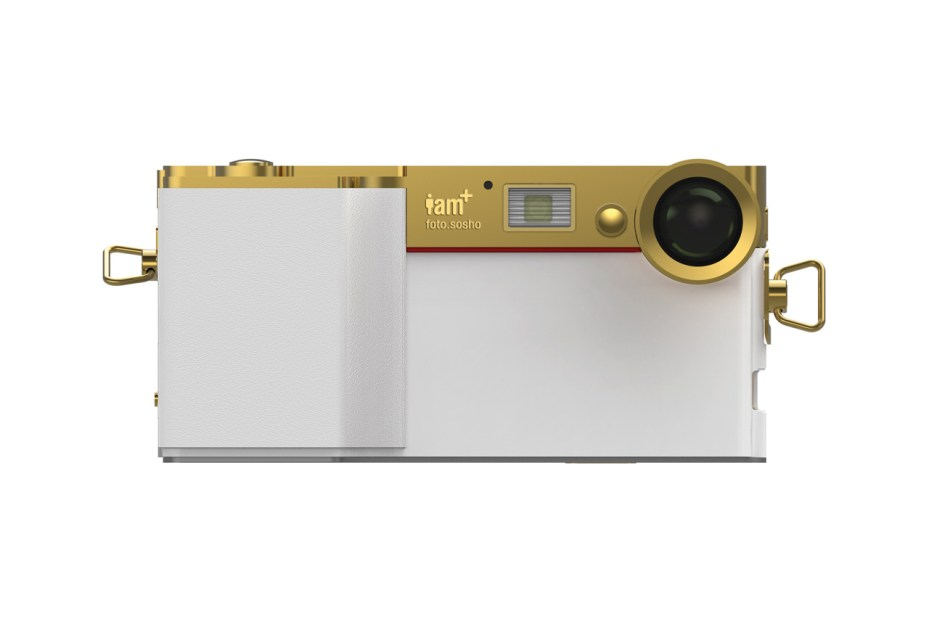 Image of will.i.am to Launch i.am 14-Megapixel iPhone Camera Case