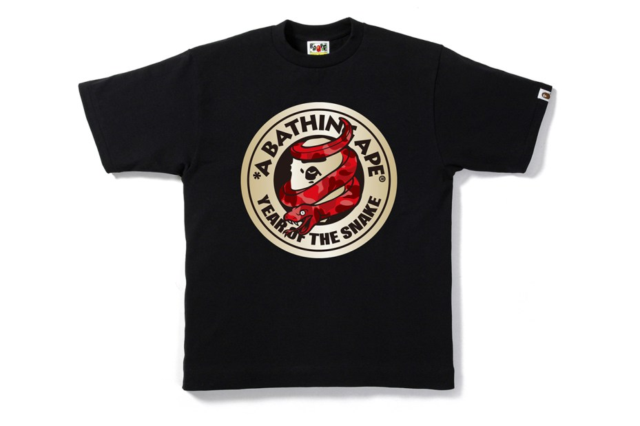 "Image of A Bathing Ape 2013 ""Year of Snake"" Collection"