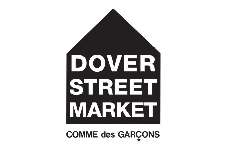 Image of COMME des GARÇONS Announces Dover Street Market New York Location