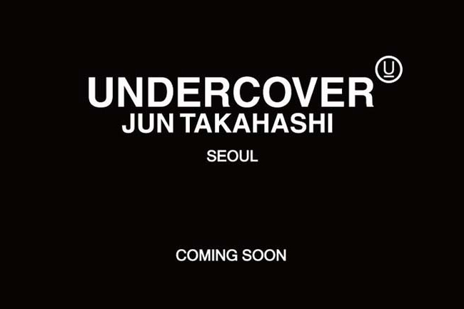Image of UNDERCOVER Set to Open Seoul Store