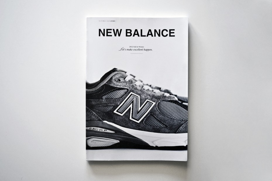 "Image of New Balance Japan ""Let's make excellent happen."" Booklet"