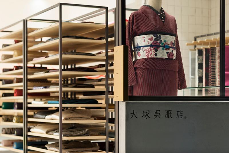 Image of Otsuka Gofukuten Kimono Store by Yusuke Seki