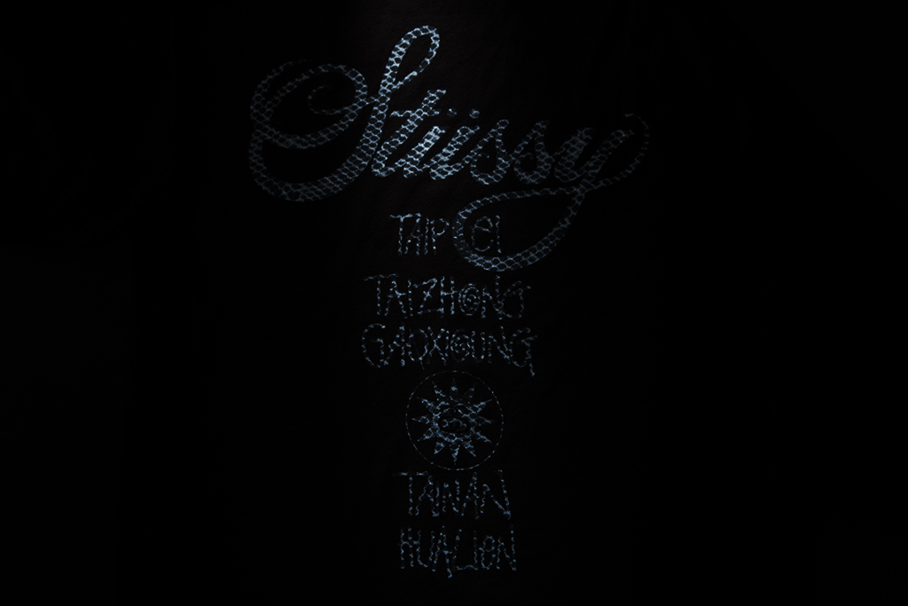 Image of Stussy Taiwan Grand Opening T-Shirt Collection Preview