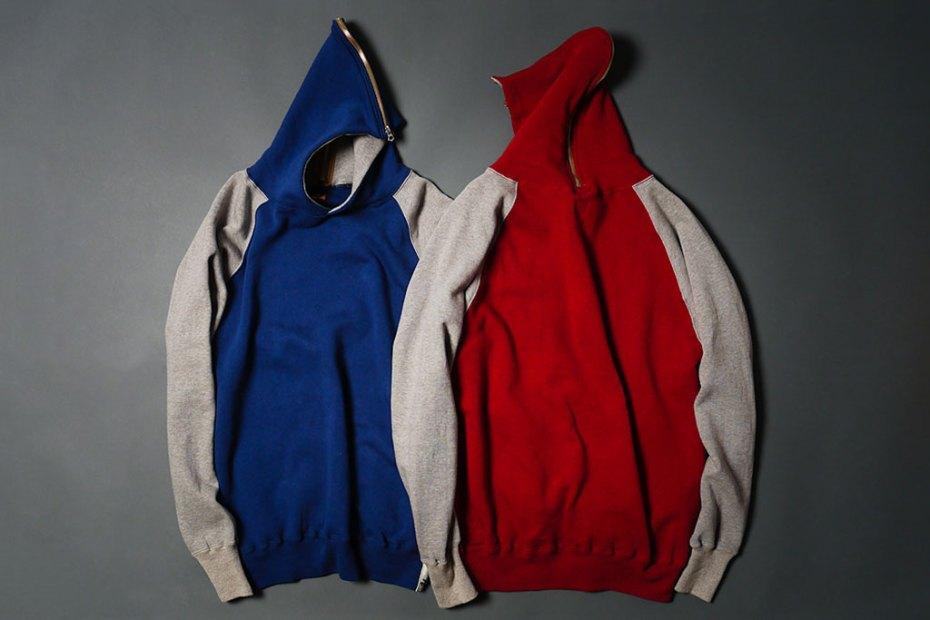 Image of HUMAN MADE 2013 Spring/Summer Full-Zip Hooded Sweatshirt