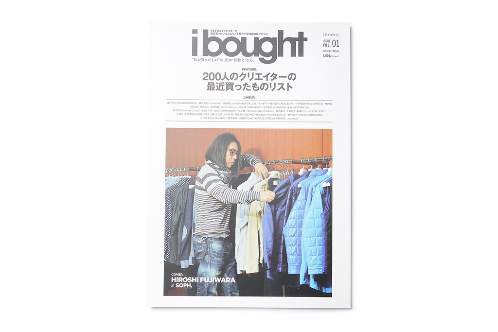 Image of ibought Magazine Vol. 1