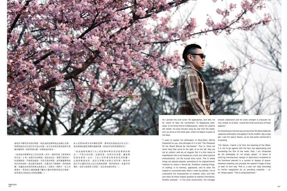 "Image of Obscura Magazine Spring 2013 Issue ""Editing Life"""