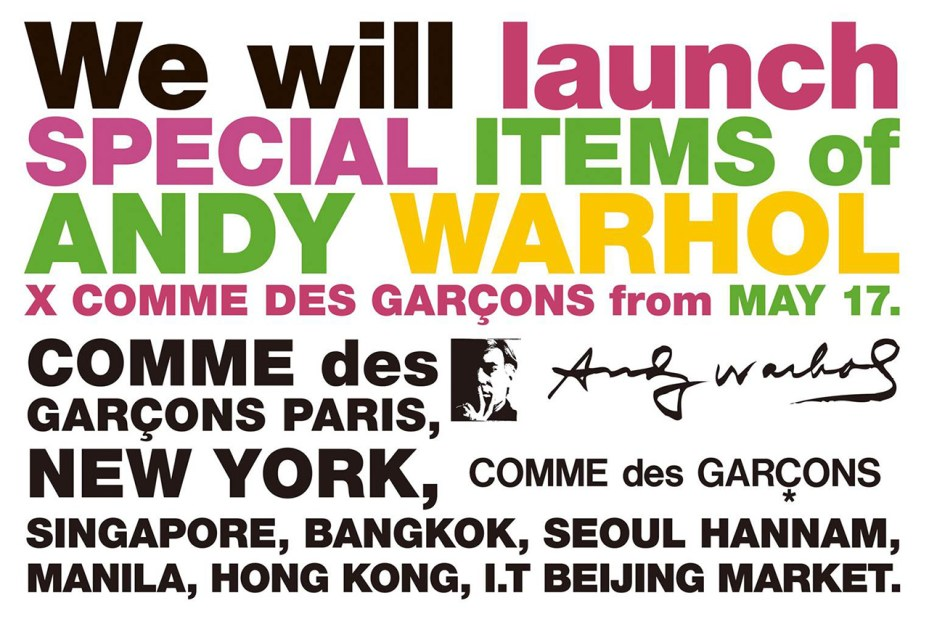 Image of Andy Warhol x COMME des GARÇONS May Release