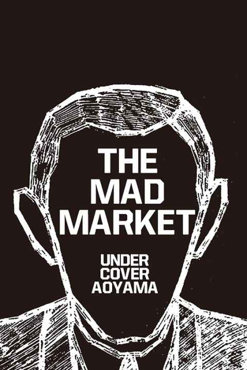 """Image of UNDERCOVER """"The Mad Market"""" @ UNDERCOVER AOYAMA"""