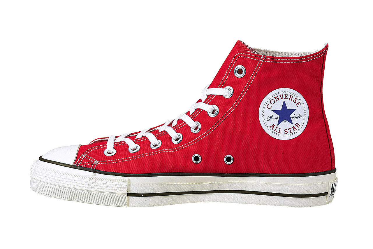 Image of Converse Japan 2013 Fall/Winter Chuck Taylor All Star Collection
