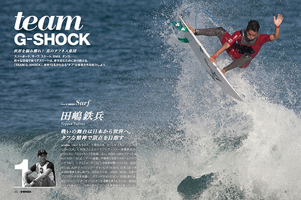 Image of FRANK151 Japan Special Edition 'G-SHOCK 30th Anniversary BOOK'