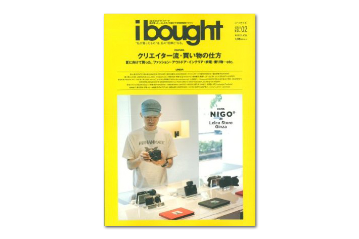 Image of ibought VOL.02 (INFOREST MOOK)